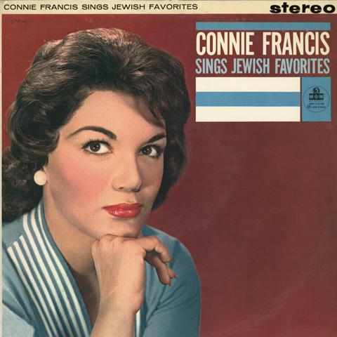 connie francis – siboney перевод
